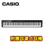 【敦煌樂器】CASIO PX-S1000 88鍵數位電鋼琴 經典黑色款 不含琴袋 三踏板