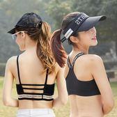 新款背心運動型內衣女防震跑步學生高中少女美背文胸罩無鋼圈聚攏