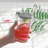 玻璃杯彩色調酒杯創意潮流水杯女學生夏季冷飲杯大容量帶刻度吸管 全館八八折下殺