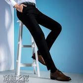 男士西裝褲修身西裝西服褲青年修身