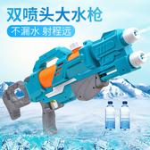 現貨 兒童水槍男孩超大號容量高壓幼兒園打水仗背包式神器滋呲噴水玩具 射擊遊戲 玩具水槍