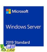 暢銷軟體 Microsoft Windows Server Standard 2019 - Additional License APOS (2-Core)