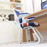 電腦椅家用轉椅辦公座椅時尚主播個性簡約升降職員學生椅弓形椅子HD【新店開張8折促銷】