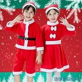 兒童演出服 圣誕節兒童服裝幼兒園圣誕老人表演套裝拜年服圣誕節兒童表演服裝 快速出貨