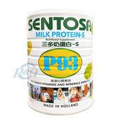 專品藥局 三多奶蛋白S-P93 (蛋白質93%)500g   (實體店面公司貨) 【2008146】