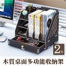 木質桌面多功能收納架 文件公文架 桌面收...