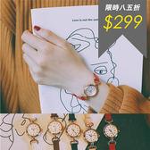 INS手錶女細帶小巧皮革錶帶腕錶潮流時尚對錶正韓小清新女錶簡約複古可愛