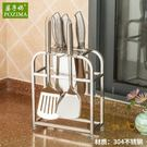 刀架 刀架廚房用品304不銹鋼置物架菜刀架子砧板架多功能收納架