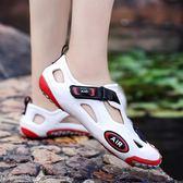 夏季韓版男士涼鞋男外穿涉水洞洞鞋個性防滑拖鞋包頭沙灘鞋男