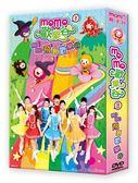MOMO歡樂谷8 momo飛到歡樂谷 DVD附CD 免運 (音樂影片購)