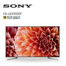 【勝豐群音響】Sony KD-65X9000F Android TV  4K HDR 超極真影像處理器 X1 進階版