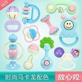 嬰兒玩具 3-6-12個月新生寶寶搖鈴0-1歲益智早教玩具嬰幼兒手搖鈴     西城故事