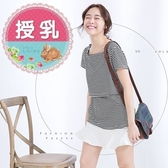 漂亮小媽咪 哺乳條紋垂領上衣【B2009GU】短袖 方領 條紋 哺乳衣 孕婦裝 哺乳裝