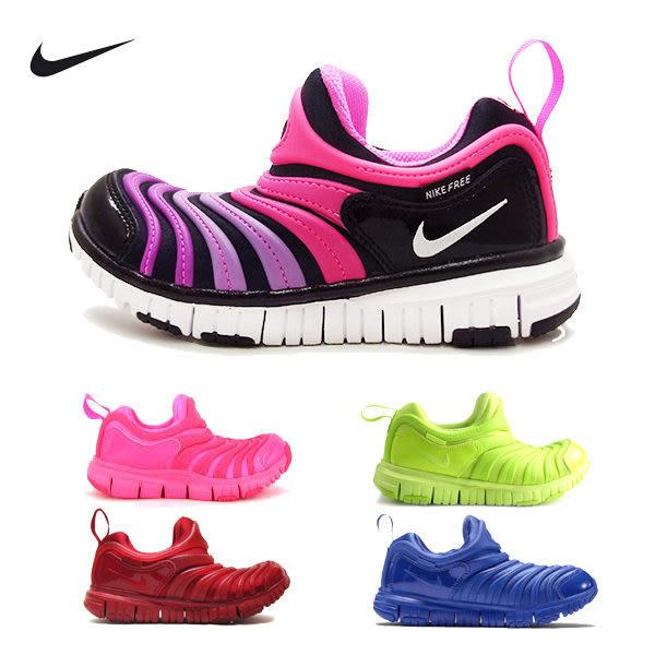 (特價) NIKE DYNAMO FREE PS 中童毛毛蟲鞋 343738黑色016粉色612紅色610黃色702藍色411 【代購】