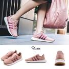 版型正常 愛迪達 三葉草 Dragon OG Originals 改良款 女孩球鞋穿搭推薦 網布透氣