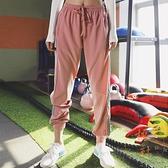 寬松運動褲女高腰小腳長褲速干透氣顯瘦瑜伽健身褲【橘社小鎮】