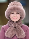 媽媽帽 皮草中老年人獺兔毛帽子女士秋冬季媽媽老太太保暖狐貍毛奶奶禮帽 【免運】