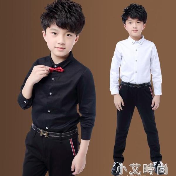 男孩子西褲8兒童長袖9男童春秋加絨襯衫小學生純白襯衣黑褲子西服 小艾新品