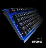 鍵盤韓國電競104鍵機械鍵盤MAXTILL RGB宏定義 US文版定制注音倉頡字 皇者榮耀
