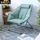 麥米折疊椅靠背椅太陽椅午休椅午睡休閒懶人椅躺椅座椅沙發椅子 快速出貨 快速出貨