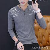 韓版外穿秋衣上衣潮流學生打底小衫男士土BF帥氣長袖T恤寬鬆衣服 『CR水晶鞋坊』