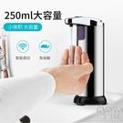 自動皂液器雙按鍵不銹鋼智慧家用廁所洗手液機洗潔精感應瓶送電池 防疫必備