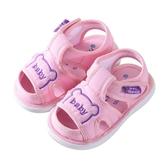 寶寶布涼鞋夏季女嬰兒男0一1-2歲3叫叫鞋防滑軟底學步鞋寶寶鞋子