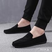 豆豆鞋-豆豆鞋冬季男加絨秋冬新款潮流一腳蹬休閑男士老北京布鞋男鞋 提拉米蘇