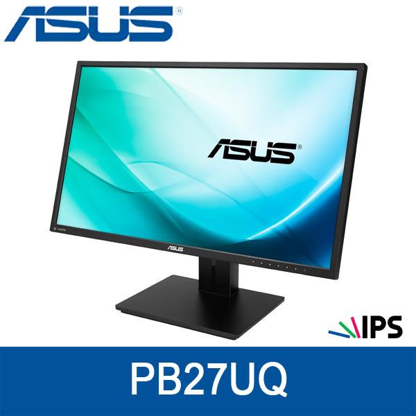 【免運費】ASUS 華碩 PB27UQ 27吋 IPS面板 4K顯示器 / 3840x2160 / 內建喇叭 / 一年無亮點保