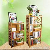 書架 書架置物架簡易學生家用經濟型楠竹多層兒童桌上落地實木簡約書櫃 JD 晶彩生活