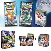 ★御玩家★現貨 寶可夢 PTCG 美夢成真 SetA+B(1盒30包)+起始牌組+原廠卡套卡盒卡本
