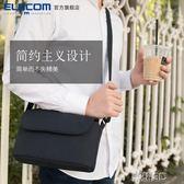 相機包 ELECOM單肩單反休閒相機包佳能尼康戶外斜背攝影包微單便攜包S031 新品