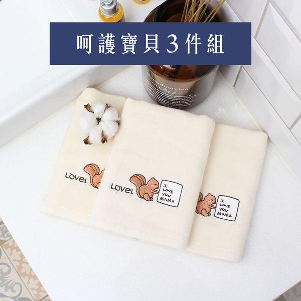 ◕3件組◕ Lovel 天然有機棉紗布童巾X3-松鼠Baby