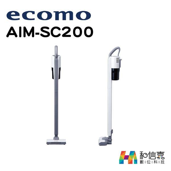 贈濾網毛刷【和信嘉】ecomo AIM-SC200 無線吸塵器 電池式吸塵器 群光公司貨 原廠保固