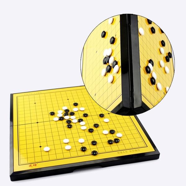 磁性圍棋套裝成人兒童折疊棋盤19路便攜磁石棋子