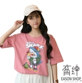 EASON SHOP(GW1493)實拍純棉俏皮卡通鯊魚印花圓領短袖T恤女上衣服落肩寬鬆內搭衫顯瘦素色棉T恤綠色