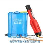 噴霧器 第三代風送頭送風槍農用電動風送筒吹風噴頭遠程彌霧機 潮先生igo220V