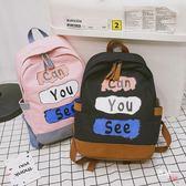 店慶優惠兩天-兒童背包潮帆布旅行後背包跳舞蹈包可愛女童中大童女孩小學生書包