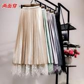 兩面穿金絲絨網紗裙中長款半身裙秋冬女新款百摺裙絲絨A字裙