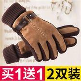手套男冬天保暖騎行摩托車棉手套冬季防寒加絨加厚騎車男士皮手套