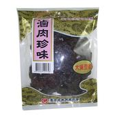 汎禹滷肉珍味豆干280g【愛買】