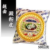 越南 THE HIEN澱粉皮-500g