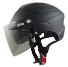 GP5 GP-5 028 半罩安全帽 飛...