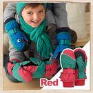 恐龍造型保暖手套-紅 STERNTALER C-4321503-755
