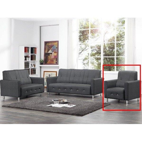 沙發 PK-276-10 吉祥布紋皮6611沙發主人椅【大眾家居舘】