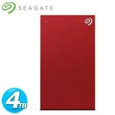 Seagate希捷 Backup Plus Por 2.5吋 4TB 櫻桃紅(STHP4000403)