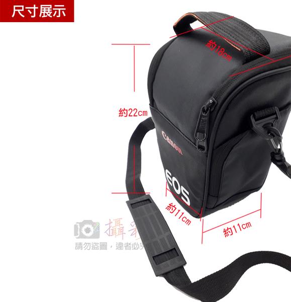 全新現貨@攝彩@Canon佳能 單眼 相機包 一機一鏡 超值三角包 槍包 輕便實用