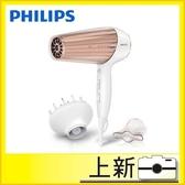 《台南-上新》Philips 飛利浦 HP8280 新一代溫控天使護髮吹風機★附吹嘴+烘罩 公司貨