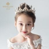 小公舉髮飾 兒童皇冠頭飾公主女童王冠水晶大髮箍粉色冰雪奇緣小朋友生日髮飾 聖誕節