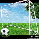台灣製造 組合式足球門框網框架.足球框架子.足球架子.戶外健身器材.運動遊戲推薦哪裡買專賣店
